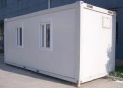 集装箱活动房如何才能更好看实用!